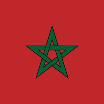 RENEWABLE ENERGY ENGINEER – MOROCCO