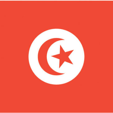 ADMINISTRATION ASSISTANT – TUNISIA